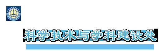 /logo20180901.png